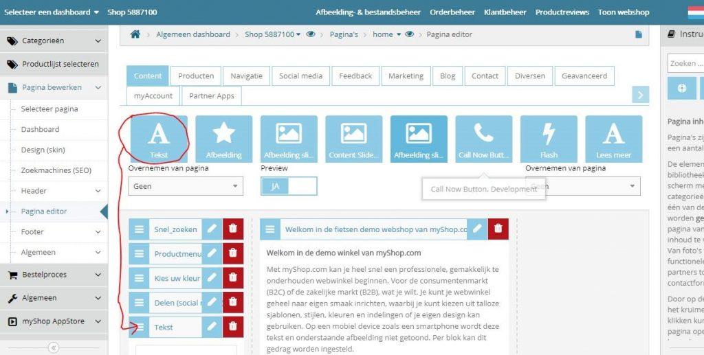 stap 7 myshop integratie webwinkelkeur